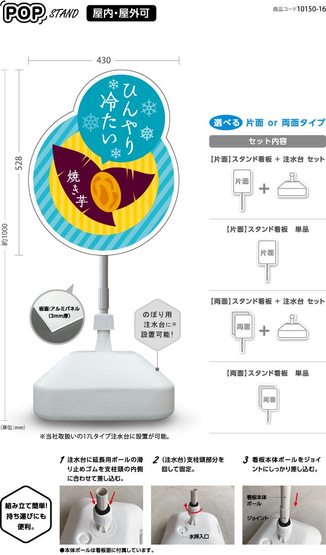 焼き芋 冷たい 福岡の焼き芋ブームを牽引してきたといわれる人気店・蜜家